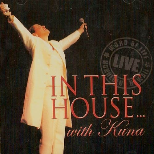 In This House (mp3 download)