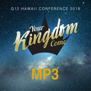 G12HawaiiConference2018_YKCStore_mp3_500x500
